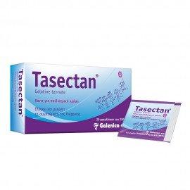 Tasectan Σκόνη για Παιδιατρική Χρήση Ελέγχει και Μειώνει τα Συμπτώματα της Διάρροιας 20 φακελλίσκοι των 250mg