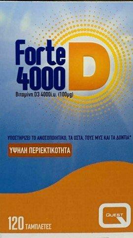 Quest Forte Vitamin D3 4000iu Συμπλήρωμα Διατροφής Βιταμίνη D3, 120Tabs
