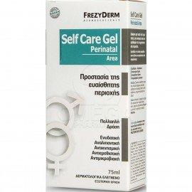 Frezyderm Self Care Gel για Προστασία της Ευαίσθητης Περιοχής 75ml
