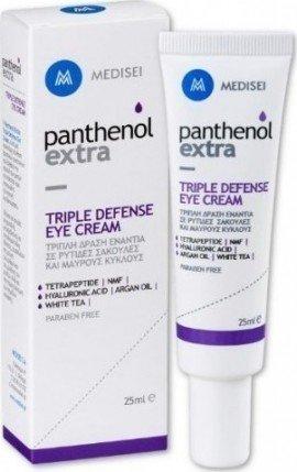 Panthenol Extra Triple Defense Eye Cream Κρέμα Ματιών Τριπλής Δράσης, 25ml