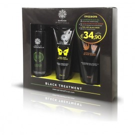 Garden Σετ Βαθύ Καθαρισμού Black Oil 150ml & Exfoliating Black Scrub 150ml & Peel-Off Black Mask 75ml