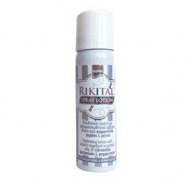Intermed Rikital Spray Lotion, Ενυδατική Εντομοαπωθητική Λοσιόν, 50ml