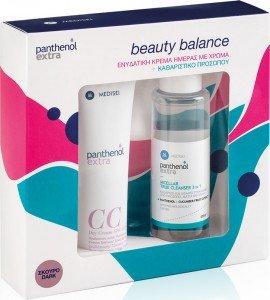Panthenol Extra Πακέτο Προσφοράς με CC Day Cream SPF15 Dark Shade Ενυδατική Κρέμα Ημέρας με Χρώμα, 50ml & Micellar True Cleanser 3 in 1 Καθαριστικό Προσώπου, 100ml