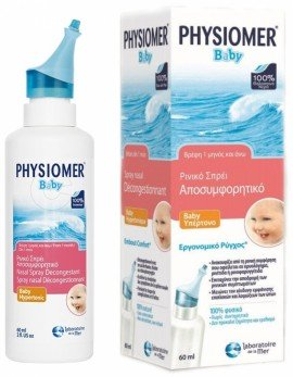 Physiomer Baby Hypertonic Nasal Spray Yπέρτονο Ρινικό Σπρέι Με 100% Θαλασσινό Νερό Κατάλληλο για Παιδιά από 1 Μηνός, 60ml