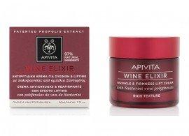 Apivita Wine Elixir Wrinkle & Firmness Lift Rich Day Cream Αντιρυτιδική Κρέμα για Σύσφιξη & Lifting Πλούσιας Υφής, 50ml