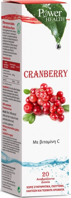 Power Health Cranberry με Βιταμίνη C & Στέβια 20 Αναβράζοντα Δισκία