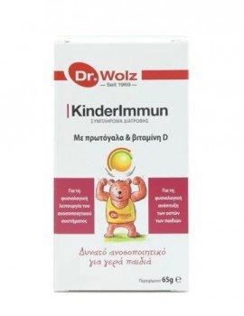 Power Health Dr. Wolz KinderImmun Powder 65g