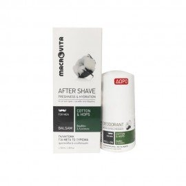 Macrovita – Πακέτο Προσφοράς After Shave Γαλάκτωμα για Μετά το Ξύρισμα 100ml & Δώρο Deodorant Roll on Αποσμητικό για Άνδρες 50ml
