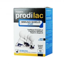 Frezyderm Prodilac Immuno Shield Start - Συμπλήρωμα Διατροφής με Προβιοτικά Κατάλληλο για Νήπια & Παιδιά, 10 Φακελάκια.