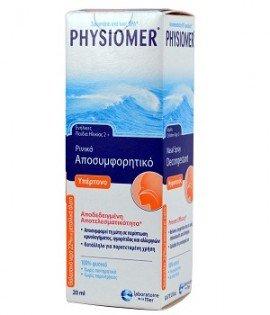 Physiomer Hypertonic Spray Nasal Yπέρτονο Ρινικό Σπρέι με 100% Θαλασσινό Νερό Κατάλληλο για Παιδιά από 2 ετών & Ενήλικες, 20ml