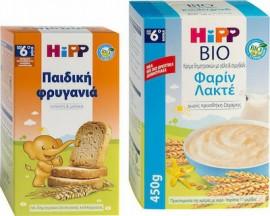Hipp Πακέτο Προσφοράς Βρεφικής Διατροφής με Κρέμα Δημητριακών με Γάλα Φαρίν Λακτέ, 450gr & Δώρο Hipp Παιδική Φρυγανιά από τον 6ο μήνα, 100gr