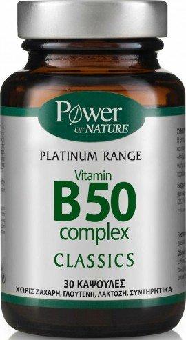 Power Health Platinum Range Vitamin B50 Complex, Συμπλήρωμα με Βιταμίνες του Συμπλέγματος Β, 30 Κάψουλες