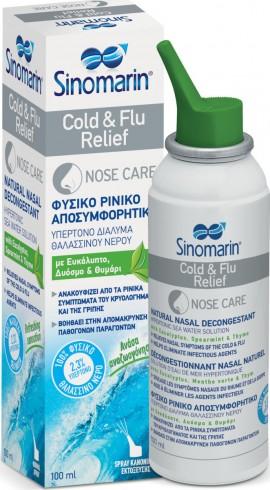 Sinomarin Cold & Flu Relief Φυσικό Ρινικό Αποσυμφορητικό, 100ml