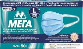 ΜΕΓΑ Χειρουργικές Μάσκες μιας Χρήσης με Τριπλό Σύστημα Προστασίας Μέγεθος Large Τύπου II, κουτί 50 τεμάχια