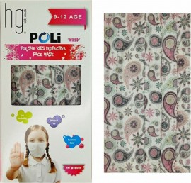 Poli HG Kids Face Mask 9-12 Age Wired Κορίτσι Tribal 10τμχ