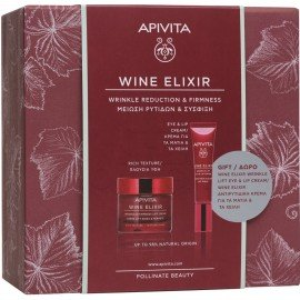 Apivita Wine Elixir Πακέτο Προσφοράς Wrinkle & Firmness Lift, Rich Day Cream 50ml & Δώρο Wrinkle Lift Eye & Lip Cream 15ml  Αντιρυτιδική Κρέμα για Σύσφιξη & Lifting Πλούσιας Υφής & Αντιρυτιδική Κρέμα Lifting για Μάτια & Χείλη  Apivita Wine Elixir Wrinkle