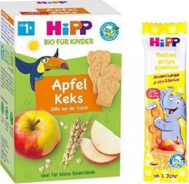 Hipp Παιδικά Μπισκότα με Γέυση Μήλου 29τμχ, 150gr & Δώρο Μπισκοτόμπαρα με Μήλο & Βανίλια 1τμχ, από 12 μηνών