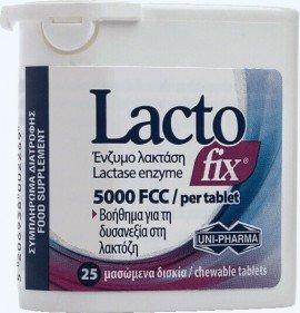 Uni-Pharma Lactofix Ένζυμο Λακτάσης Συμπλήρωμα Διατροφής Δυσανεξίας Λακτόζης 25 Μασώμενα Δισκία