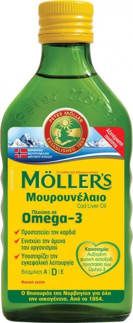 Mollers Μουρουνέλαιο Natural Παραδοσιακό Μουρουνέλαιο Mollers σε Υγρή Μορφή με την Κλασσική Γεύση του Μουρουνέλαιου Mollers, 250ml