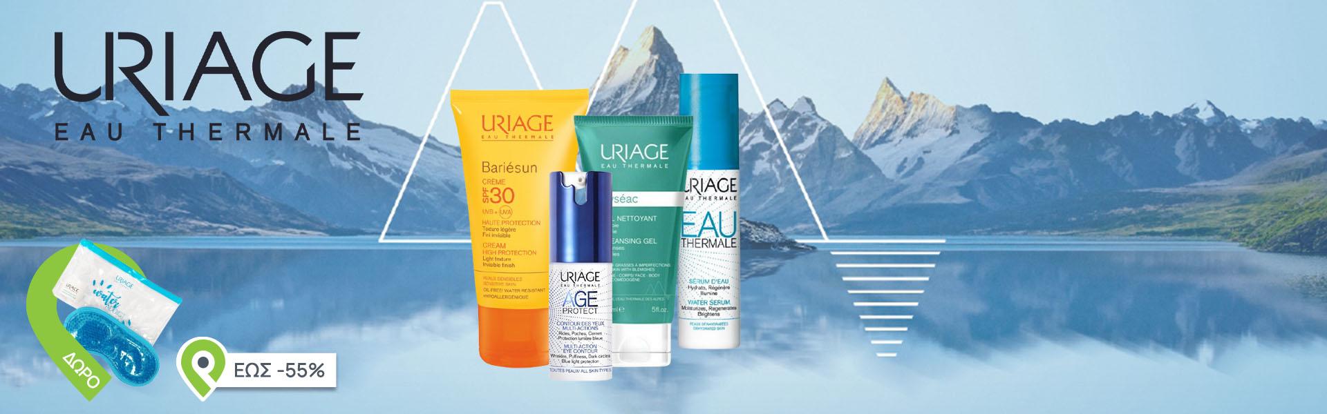 Με 2 προϊόντα από τις σειρές Bariesun, Eau Thermale, Age Protect & Hyseac της Uriage, ΔΩΡΟ μάσκα ενυδάτωσης σε deluxe size και μάσκα ματιών.