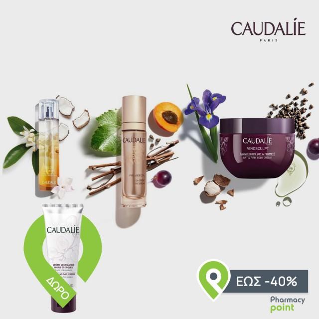 Με προϊόντα Caudalie 29€ & άνω