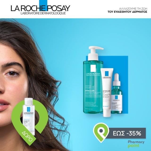 Με προϊόντα La Roche Posay Effaclar 15€ & άνω,