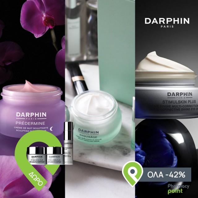 Mε 2 προϊόντα Darphin Stimulskin, Predermine ήExquisage