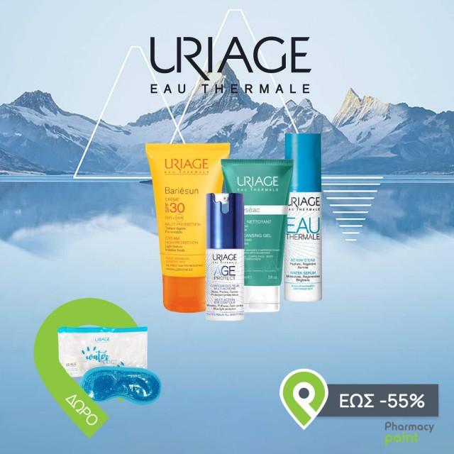 Με 2 προϊόντα από τις σειρές Bariesun, Eau Thermale, Age Protect & Hyseac της Uriage,