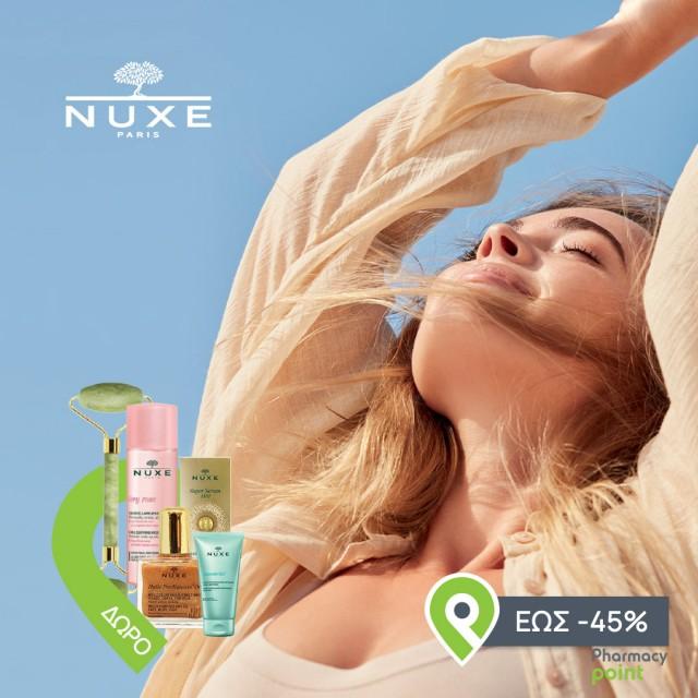 Με αγορές Nuxe42€ & άνω