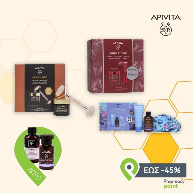 Apivita packs έως -45%
