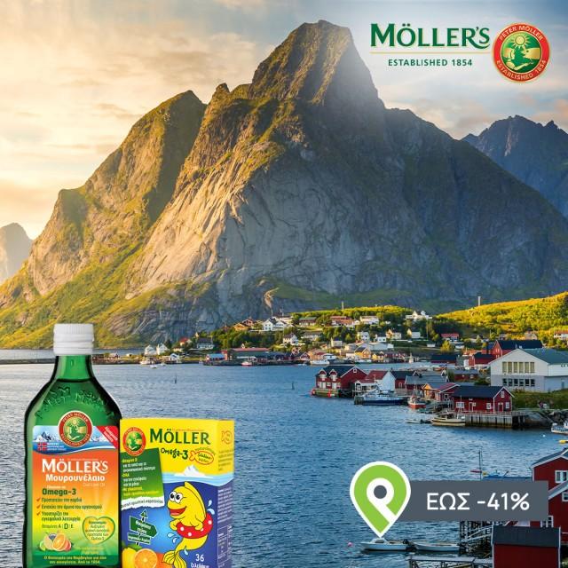 Μουρουνέλαιο Mollers, το αυθεντικό μουρουνέλαιο!