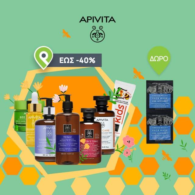 Με προϊόντα Apivita 49€ & άνω